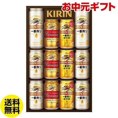 お中元 ビール ギフト 送料無料 キリン K-IPC3 一...