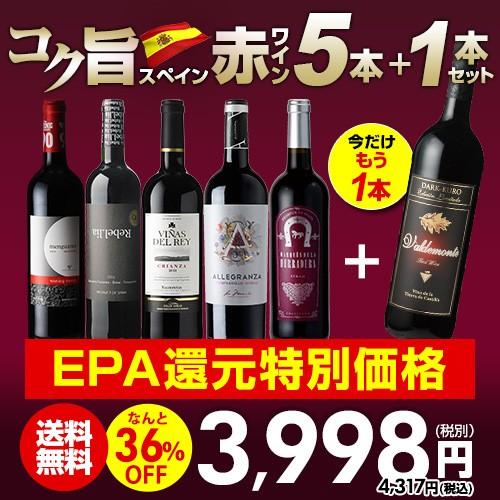 金賞、ジェームスサックリング90点高評価ワインて...