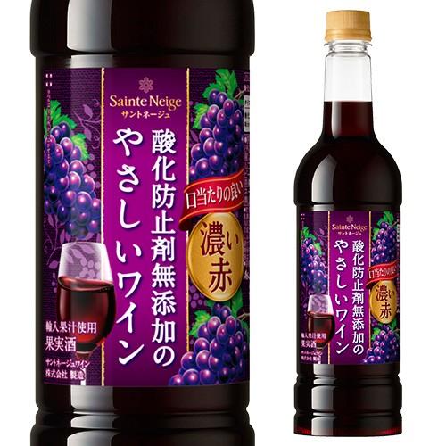 2019年8月27日新発売 赤ワイン サントネージュ 酸...