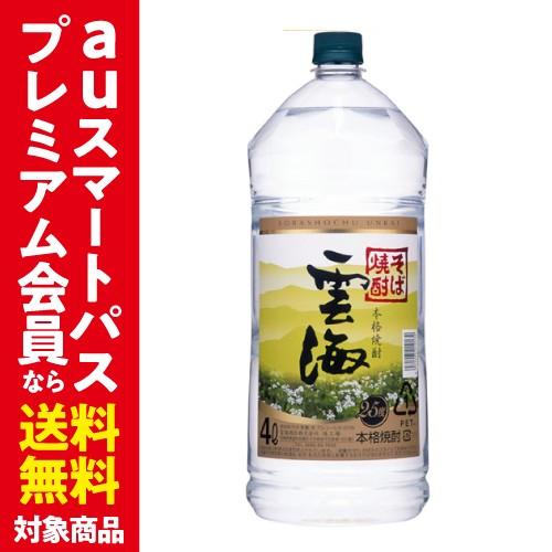 本格そば焼酎 雲海 蕎麦焼酎 25度 4Lペット×4...