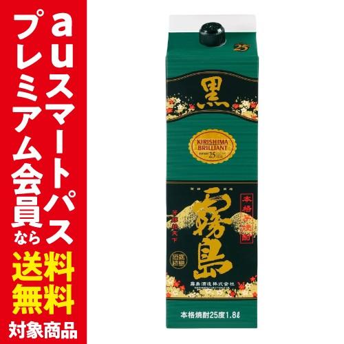 《パック》黒霧島 本格芋焼酎 25度 1.8Lパック×6...