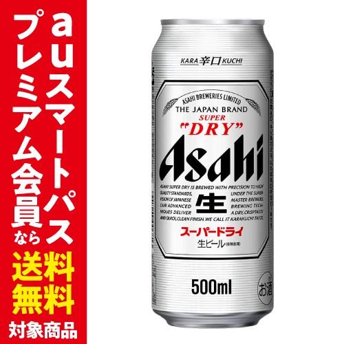 アサヒ スーパードライ 500ml×24本 1ケース(24缶...