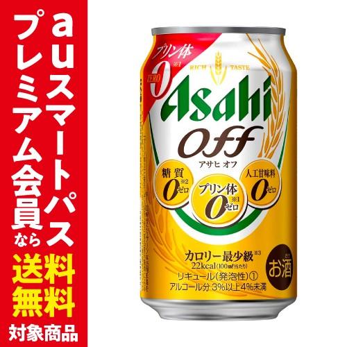 時間指定不可 アサヒ オフ <プリン体ゼロ・糖...