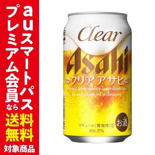 アサヒ クリアアサヒ 350ml×24缶【ケース】[新ジ...