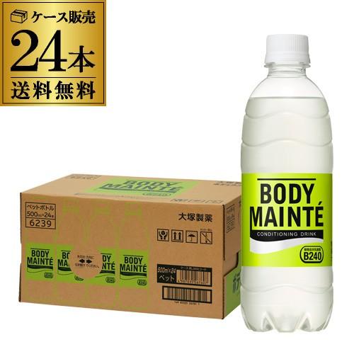 送料無料 1本あたり134円(税別) 大塚製薬 ボディ...