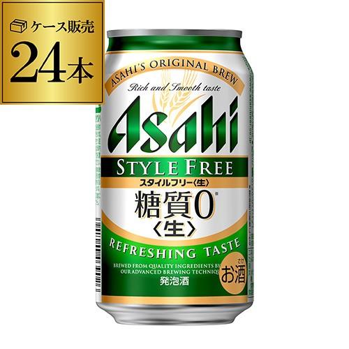 アサヒ スタイルフリー 糖質0ゼロ 350ml×24缶...