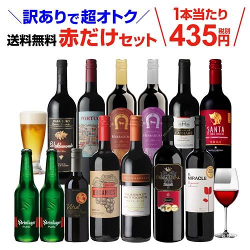 訳ありセット 10,226円税別→5,650円税別 訳あり...