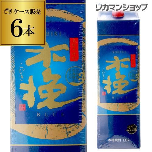 (予約)木挽 BLUE(ブルー) 25°芋焼酎 1.8Lパッ...