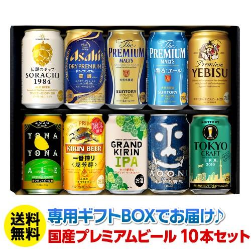 賞味期限間近の訳あり品 在庫処分 ビール 飲み比...