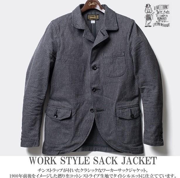 オルゲイユ 通販 ORGUEIL OR-4083 Sack Jacket ...