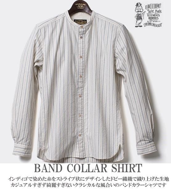 オルゲイユ 通販 ORGUEIL  OR-5016C Band Collar...