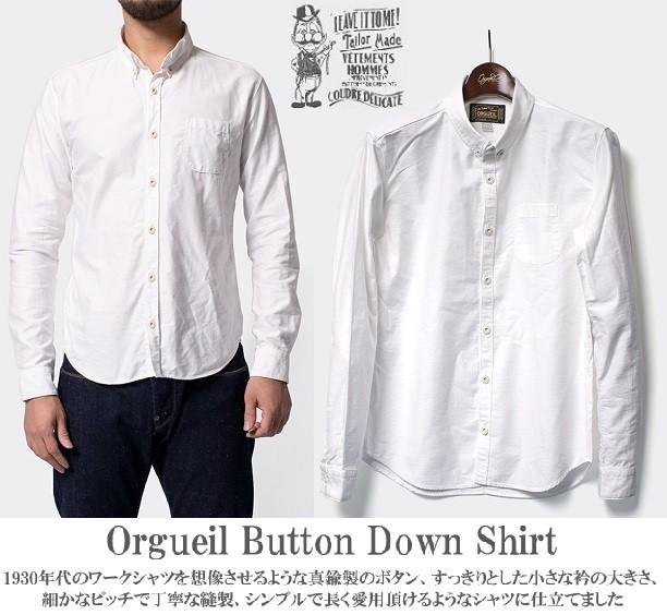 オルゲイユ 通販 ORGUEIL OR-5005D Button Down...