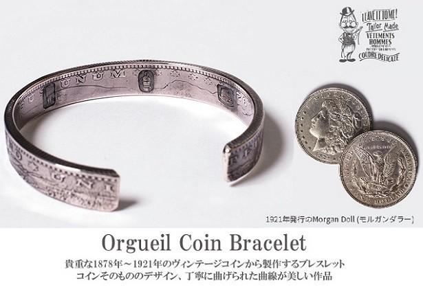 オルゲイユ 通販 ORGUEIL OR-7024A CoinBracelet...