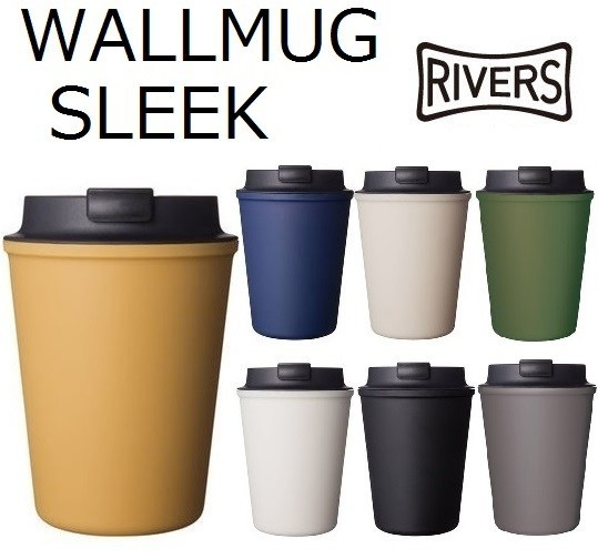 RIVERS WALLMUG SLEEK リバーズ ウォールマグ ...