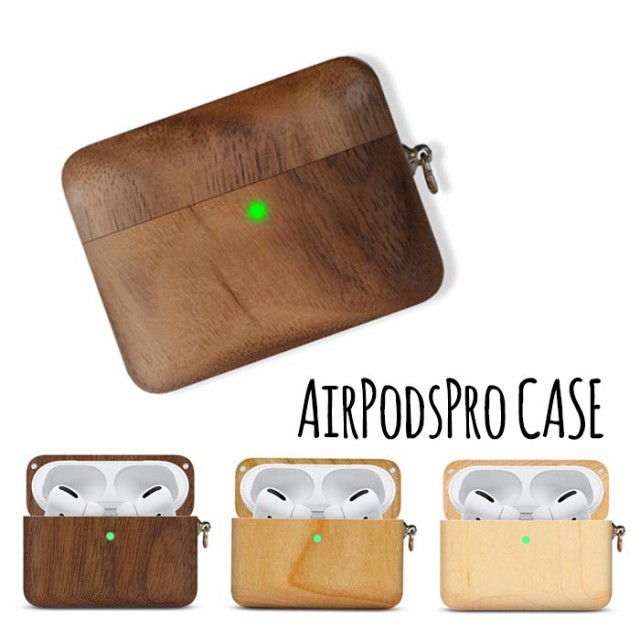 AirPods Proケース Airpods pro ケース airpods p...