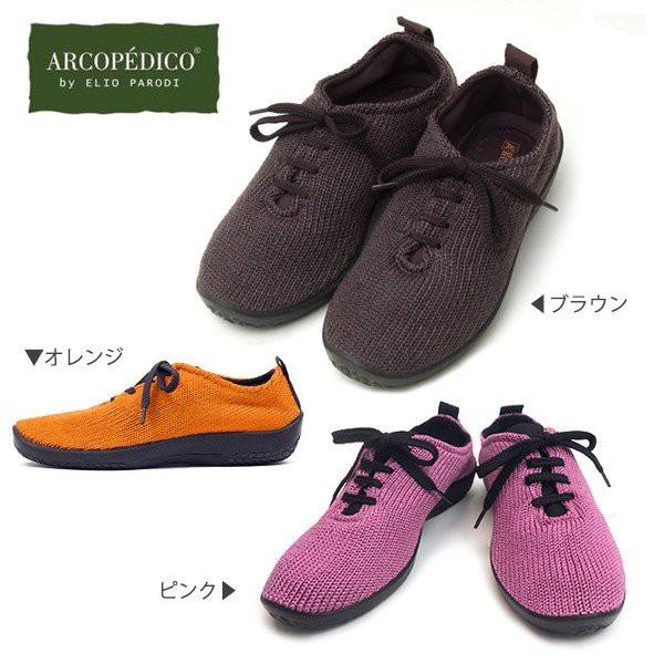 アルコペディコ 靴 セール ARCOPEDICO LS ニット...