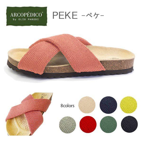 アルコペディコ サンダル PEKE ペケ ARCOPEDICO ...