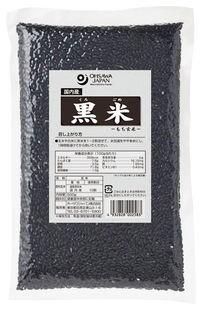 オーサワの黒米(国内産) 500g