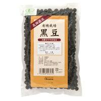 有機栽培 黒豆 300g