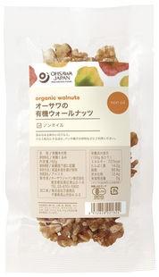 オーサワの有機ウォールナッツ(くるみ) 60g
