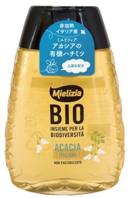 AFC正直村 国産はちみつ(みかん) 450g