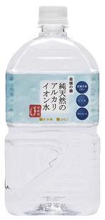純天然のアルカリイオン水「金城の華」 1L