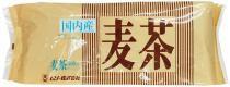 ムソー 国内産・麦茶(T.B) 10g×50