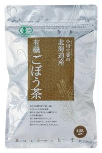北海道産 有機ごぼう茶 45g(1.5g×30)