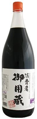ヤマキ 御用蔵 国産特別栽培 醤油 1.8L(旧 正直...