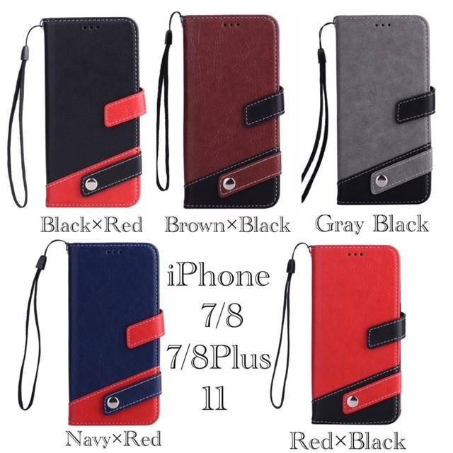 2 iPhone8 iPhone7 8Plus 7Plus  iPhone11  手...