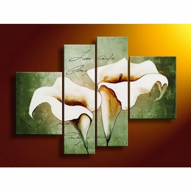 【ミニ】4枚組W70cm 花 和風 絵画 壁掛け アート ...