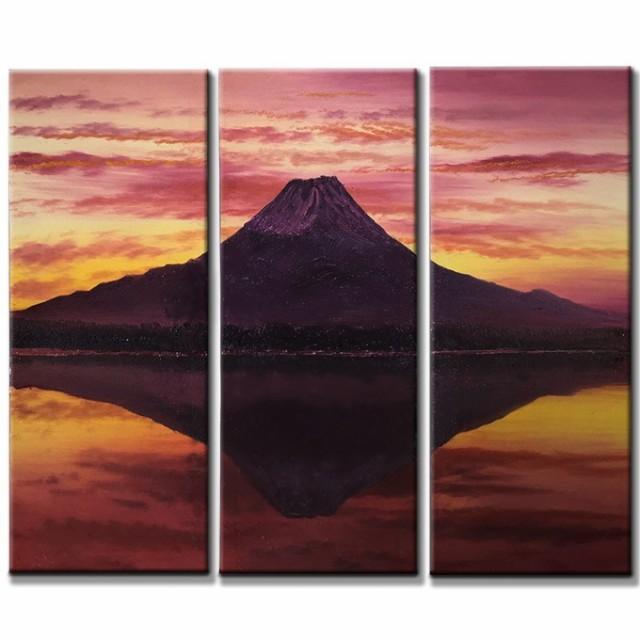 【ミニ 紫富士]】3枚組W60cm 花 和風 絵画 壁掛け...
