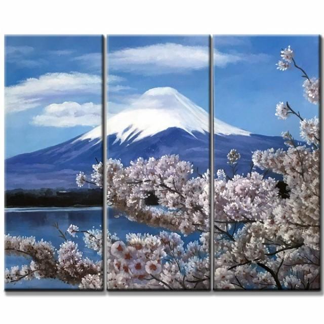 【ミニ 富士と桜]】3枚組W60cm 花 和風 絵画 壁掛...
