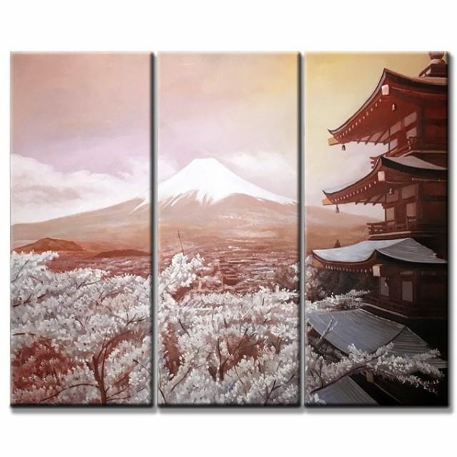 【ミニ 富士と五重塔]】3枚組W60cm 花 和風 絵画 ...