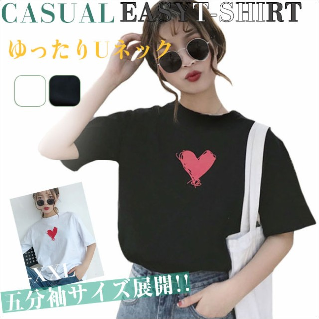 tシャツ 夏新作 メール便対応 送料無料 半袖 五分...