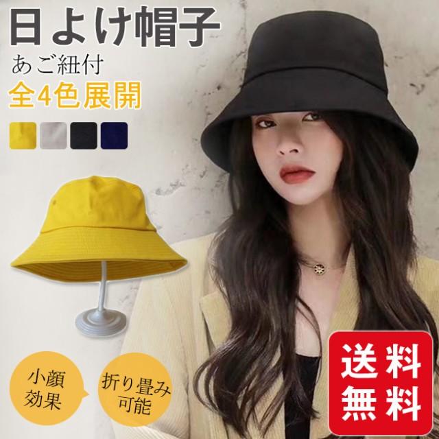 【三太郎クーポン適用】帽子 レディース 春 夏 秋...