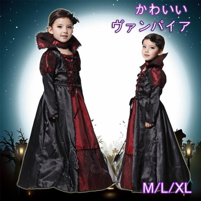 ハロウィン 衣装 子供 ハロウィン衣装 吸血鬼 悪...