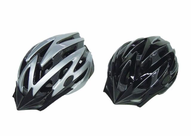 【SAGISAKA(サギサカ)】 バイザー付自転車用スポ...