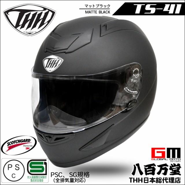 【THH】 フルフェイス ヘルメット [TS-41] Matte ...