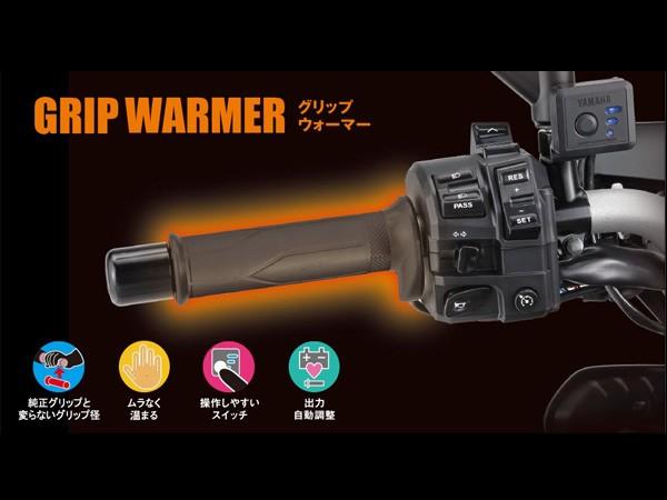 【NMAX 125  ('16〜)】 グリップウォーマー360...