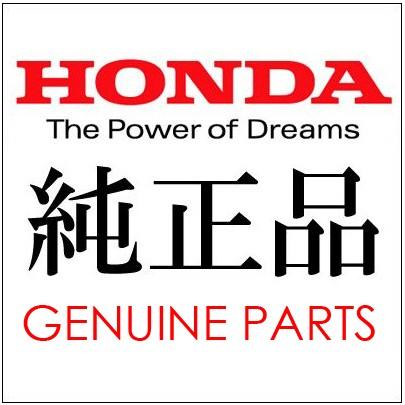 ★送料無料★【HONDA純正 ホンダ Genuine Parts...