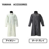 【ヤマハ純正】 YAR29 スクーターレインコート (...