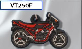 【ホンダ(HONDA)】 VT250F 車種別 PVCキーホル...