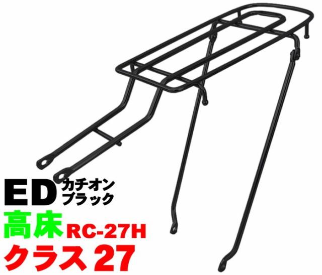 【送料無料】【昭和インダストリーズ】 自転車用...