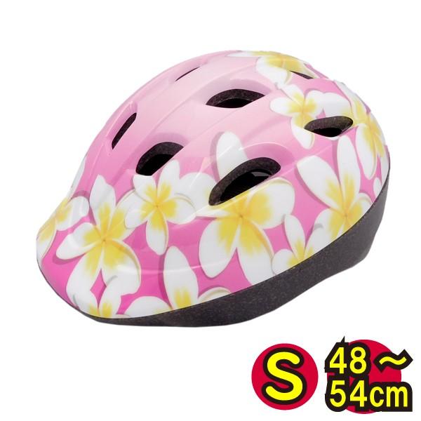 【TEITO】 子供用ヘルメット 自転車用ジュニアヘ...