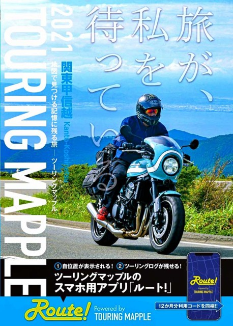 【岡田商事】 【4955477656631】ポスト投函便 関...