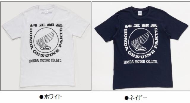 【送料無料】【Honda(ホンダ)】 3月末ごろ入荷予...