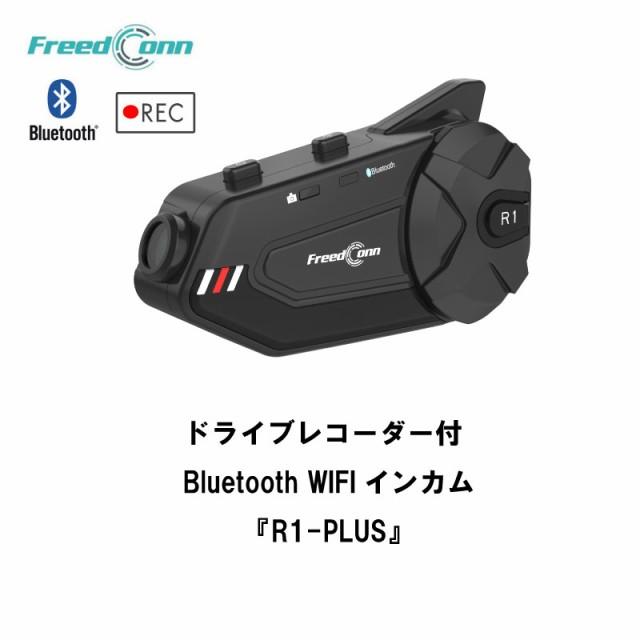 【FreedConn】 バイク用カメラ付インカム R1-PLUS...