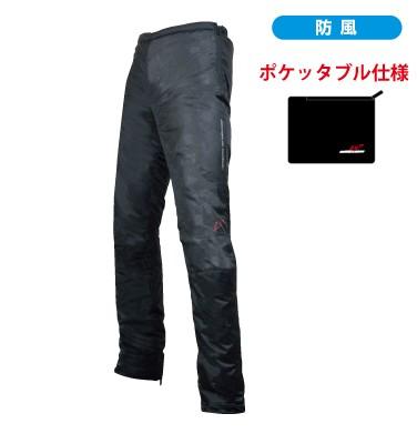 【送料無料】【ラフ&ロード】 RR7712 ポケッタ...