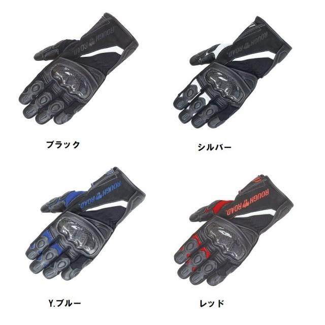 【送料無料】【ラフ&ロード】 RR8648 プロテク...